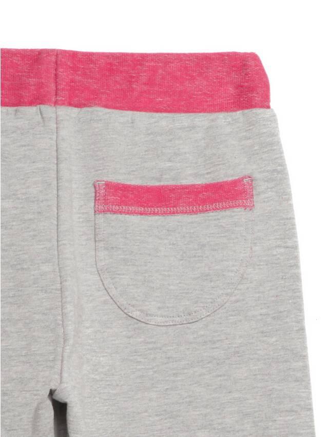 Spodnie dla dziewczynek CONTE ELEGANT JOGGY, r.110,116-56, grey-pink - 6