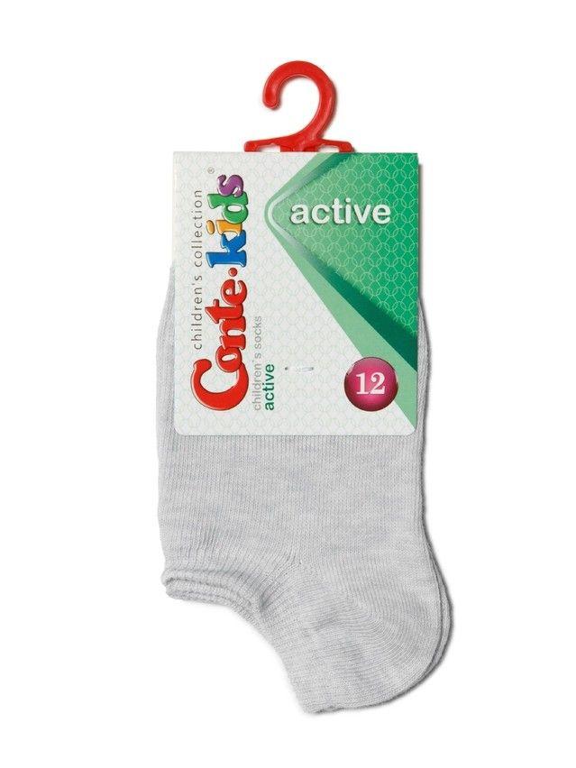 Skarpetki dziecięce ACTIVE (krtótkie) 17С-63СП, r. 14, jasnoszary, 000 - 2
