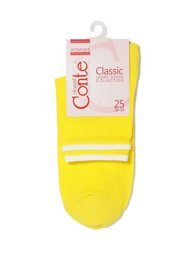 Skarpety damskie CLASSIC, bawełna (dekoracyjna gumka) 7С-32СП, r. 23, 010 żółty - 3