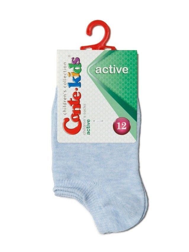 Skarpetki dziecięce ACTIVE (krtótkie) 17С-63СП, r. 18, jasnobłękitny, 000 - 2