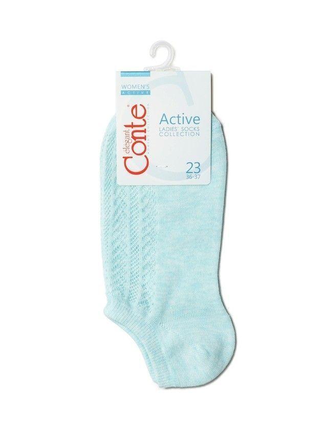 Носки женские хлопковые ACTIVE (ультракороткие) 19С-185СП, р.36-37, 179 бледно-бирюзовый - 3