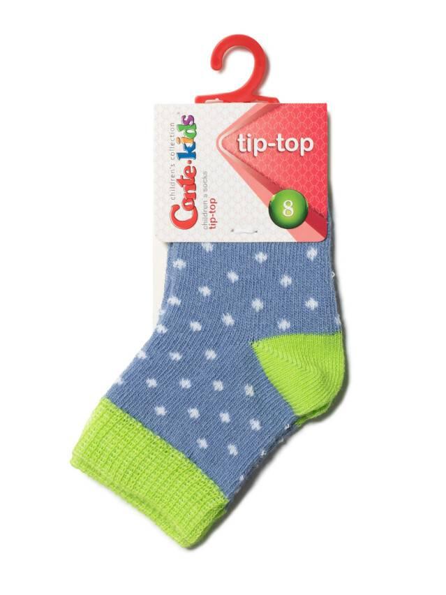 Skarpety dziecięce TIP-TOP, r. 8, 214 jeans-seledynowy - 2
