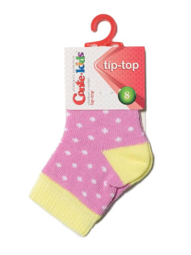 Skarpety dziecięce TIP-TOP, r. 8, 214 malwa-żółty - 2