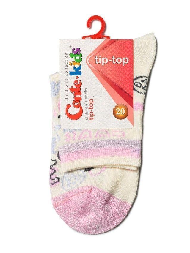 Носки детские TIP-TOP 5С-11СП, р.20, 498 капучино - 2