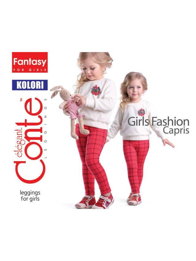 Legginsy dla dziewczynek KOLORI, r. 110,116-56, red - 1