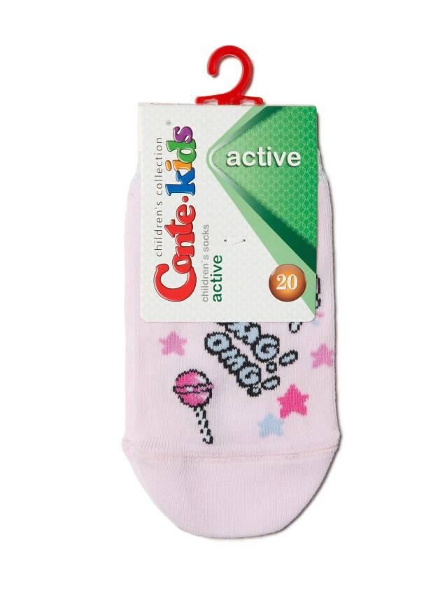 Skarpety dziecięce CONTE-KIDS ACTIVE, r.20, 333 jasnoróżowy - 2