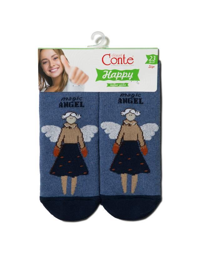 Skarpety damskie bawełniane HAPPY (frotte, antypoślizgowe),r.23, 291 jeans - 3