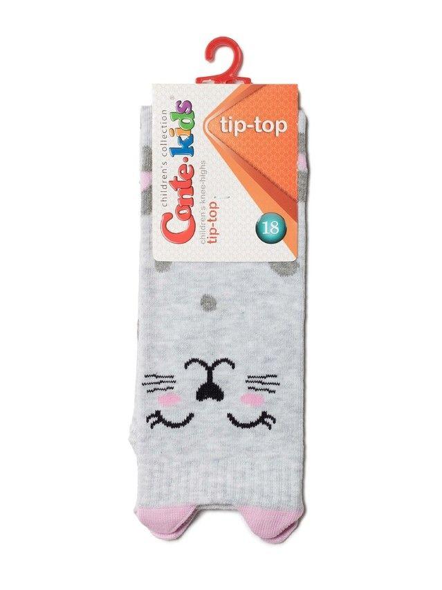 Podkolanówki dziecięce TIP-TOP (wesołe nóżki) 19С-141СП, r.14, 044 jasnoszary - 2
