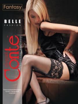 BELLE - CLASS 20